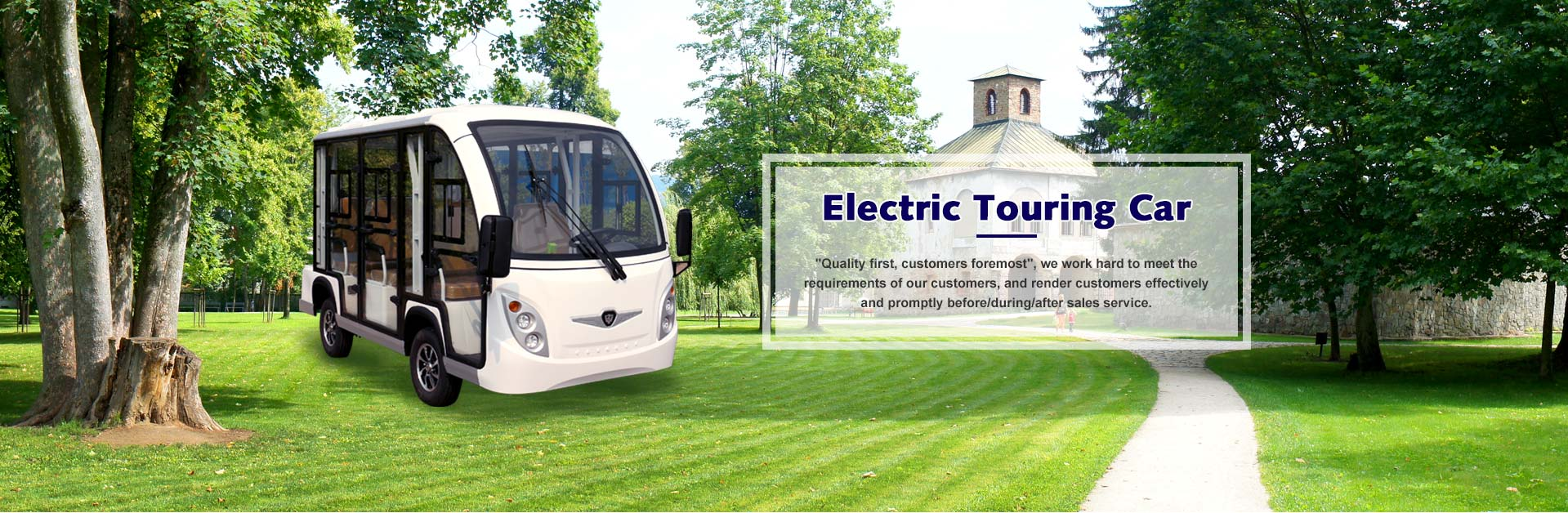 Electric Sightseeing Cars